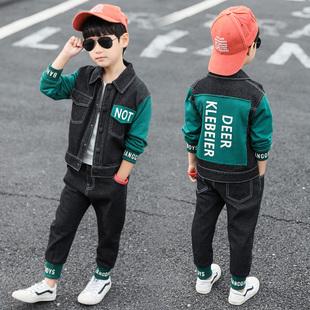 童装男童春装牛仔套装2019儿童春秋两件套洋气中大童潮衣