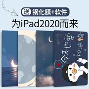 ipad2020保护壳10.2寸2018air2保护套2019苹果pad8平板mini5书本式3硅胶1第八代6防摔pro11迷你4五六2017