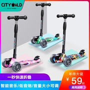 滑板车儿童1-3-6岁2宽四轮女孩男孩宝宝小孩初学者单脚滑滑溜溜车