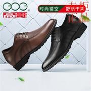 佂高哥内增高鞋6cm夏季凉鞋透气真皮镂空鞋子韩版商务男士增高皮