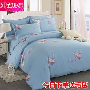 致臻水星家纺全棉加厚磨毛四件套纯棉2.0床单被套婚庆床上用品冬