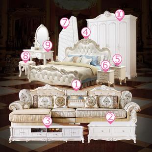 欧式卧室成套家具 真皮布艺沙发茶几电视柜组合 超值套装组合