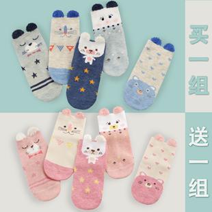 0-1-3-5岁6个月12宝宝袜子春秋冬季纯棉婴儿男童女童儿童童袜棉袜