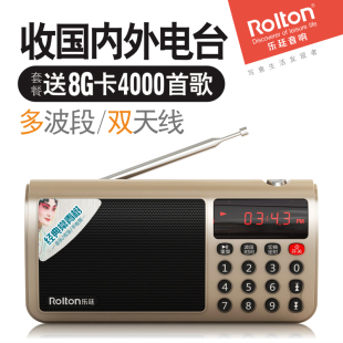 乐廷 T50全波段收音机老人老年充电插卡音响便携式迷你随身听儿童音乐播放器唱戏机听歌机评书机