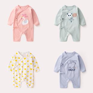 婴儿春装衣服薄新生的儿和尚服男睡衣春秋哈衣潮满月宝宝连体衣女