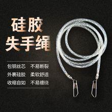 第一精工日本失手绳水库专用渔具大物多功能专用钢丝溜鱼器护竿绳