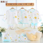 婴儿衣服纯棉新生儿礼盒春季套装夏季礼物刚出生初生满月宝宝用品