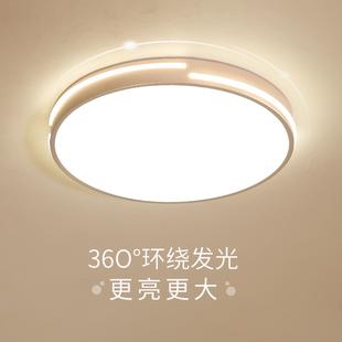 壹朵卧室灯LED圆形吸顶灯客厅灯简约现代大气家用房间灯书房灯具