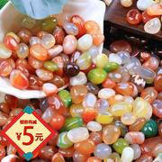 南京雨花石原石天然鹅卵石头鱼缸彩色五彩花盆铺面彩石子小玛瑙粒