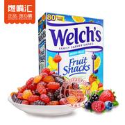 美国进口Welch&39s威氏水果软糖真正果汁橡皮糖儿童零食糖2Kg