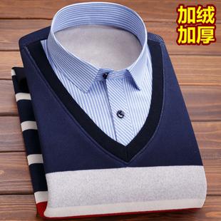 冬季加绒加厚保暖衬衫男士长袖假两件套头针织衫毛衣衬衣