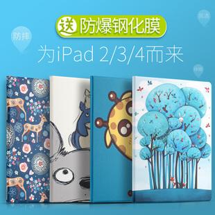 苹果iPad4保护套iPad2皮套 可爱卡通平板电脑超薄全包外壳 三代爱派老款Pad3防摔a1458a1395a1416