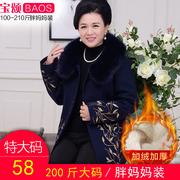2018冬装中老年人特体加肥加大码女装宽松毛呢外套200斤胖妈妈装