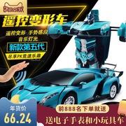 感应变形遥控汽车金刚兰博基尼男童赛车充电动机器人儿童玩具男孩