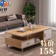 百妤茶几钢化玻璃茶几简约现代客厅简易小户型茶几长方形桌子