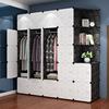 简易衣柜布组装衣橱收纳塑料折叠衣服宿舍租房储物儿童衣柜