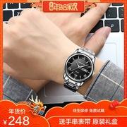 卡诗顿全自动机械表男表商务精钢带防水夜光手表男士腕表