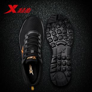 特步男鞋2018秋冬款皮面运动鞋男士秋冬季黑跑步鞋子