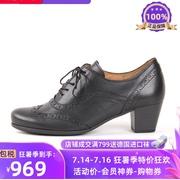 GABOR德国嘉歩 嘉宝女鞋秋冬布洛克皮鞋中跟及踝靴短靴05.460