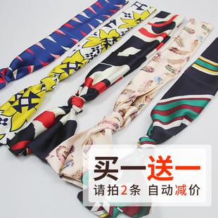 丝巾女春秋季百搭装饰长条领巾韩国细窄长围巾文艺长款小方巾领带