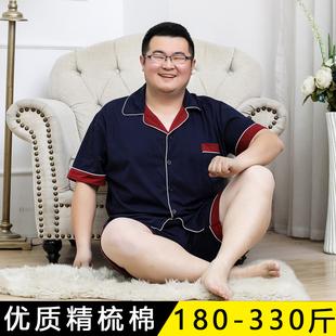 夏季纯棉睡衣男胖子加肥加大码宽松家居服薄款短袖短裤套装起居服