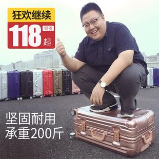 铝框拉杆箱网红旅行箱行李箱学生密码箱皮箱万向轮26寸20男24女28