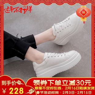 网红学生基础百搭小白鞋女真皮增高平底厚底松糕鞋运动板鞋潮