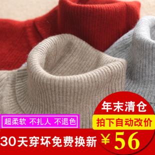 高领毛衣女短款秋冬纯色套头紧身百搭长袖针织羊毛打底衫内搭