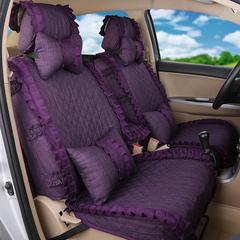 紫色汽车坐垫四季通用座套大众途观L高尔夫7全包围蕾丝座垫女神款