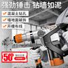 科麦斯电锤电镐两用多功能冲击钻家用工业级德国大功率电动工具