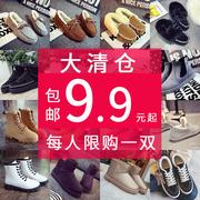 断码女鞋2020秋冬季棉鞋加绒保暖马丁雪地靴女短筒女靴子