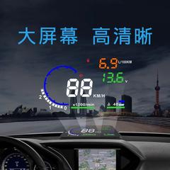 抬头显示器汽车通用hud车载obd行车电脑无线车速油耗高清投影仪A8