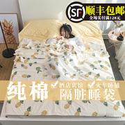 旅行酒店隔脏睡袋大人室内宾馆单双人被套便携式出差旅游床单纯棉