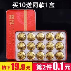 第二件0.1元 云南普洱茶糯米香茶熟茶小沱茶浓香型普洱茶沱茶