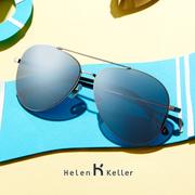 海伦凯勒男女司机开车蛤蟆镜偏光驾驶墨镜飞行员太阳眼镜