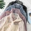 2018秋冬甜美风星空亮片蝴蝶结喇叭袖蕾丝衫+纯色内搭吊带打底衫