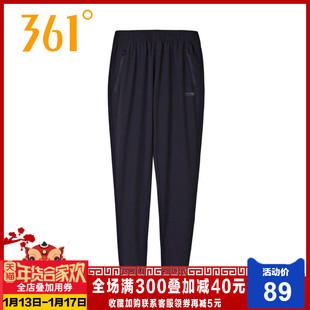 361&deg秋冬季女裤黑色显瘦速干小脚运动长裤