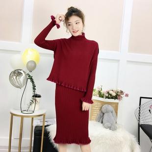 2018冬装气质长袖针织连衣裙女中长款毛衣套装裙两件套淑女风