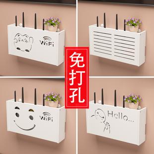 无线wifi电视机顶盒路由器置物架免打孔收纳盒子壁挂式装饰遮挡箱