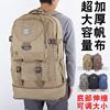 复古厚帆布双肩包可扩容60升超大容量登山包男女大背包旅行包旅游