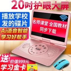 金正dvd播放机 移动影碟机家用便携式光盘vcd播放器一体cd学习电脑网络视频电视小型evd学生学英语放光碟