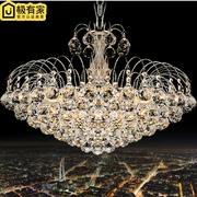 欧式水晶吊灯奢华客厅灯圆形水晶灯LED简欧餐厅灯饰大气卧室灯具