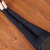 牛仔裤女加绒加厚2018秋冬季高弹力显瘦深蓝色小脚裤铅笔长裤