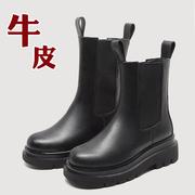 冬季雪地靴女皮毛一体女靴真皮羊毛短靴加绒棉鞋马丁靴加厚烟筒靴