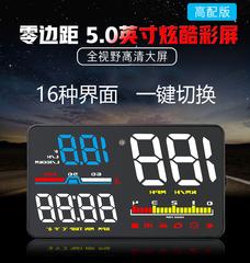 本田思域雅阁飞度杰德CRV锋范专用HUD抬头显示器汽车速度水温油耗