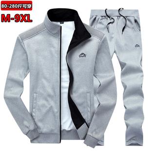 男士立领卫衣运动套装春秋季青年潮流胖子运动服冬装男两件套