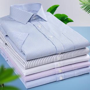 夏季商务职业工装长袖白纯色男条纹加大码定制短袖衬衫绣logo