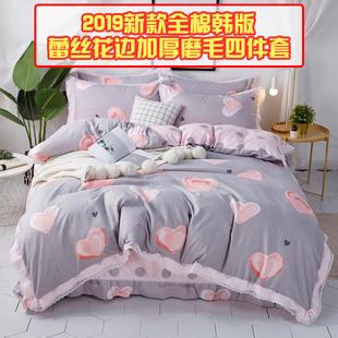 新加厚全棉磨毛四件套轻奢秋冬保暖套件纯棉1.8加厚床单被套