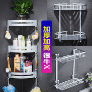 太空铝免打孔置物架卫生间洗漱台吸壁三角架壁挂洗浴室双层转角架