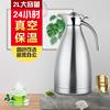 304不锈钢真空保温水壶大容量家用热水瓶暖壶咖啡壶酒店饭店茶壶
